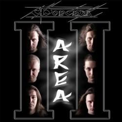 Аккорды и тексты к альбому Форсажа - Area II
